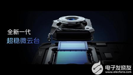 首款全镜头防抖手机即将开售 vivo X70 P...