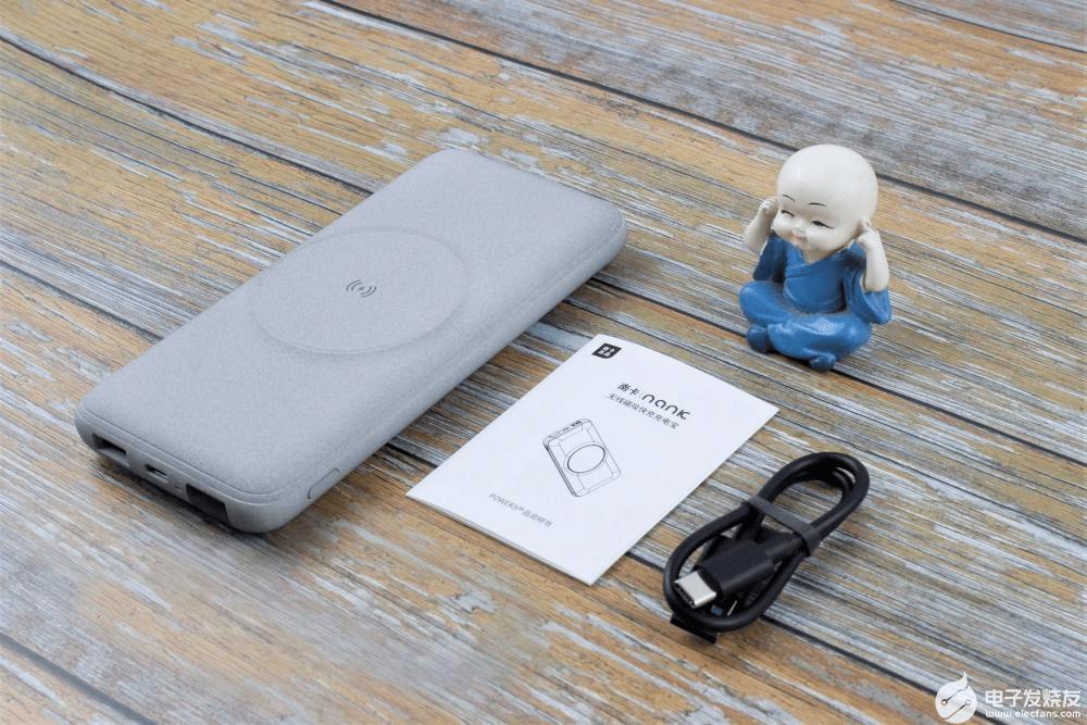 哪个牌子充电宝有颜值耐用?颜值高的充电宝品牌推荐