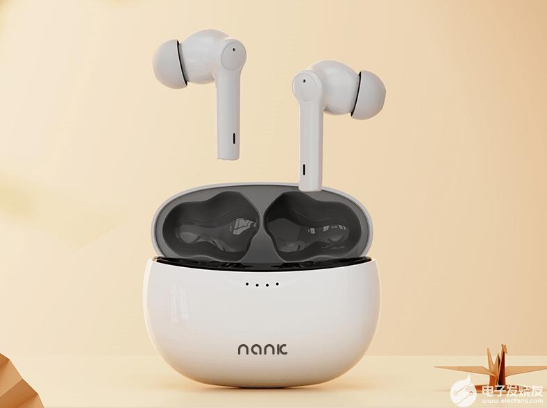 NANK南卡秋季新品上市,南卡A2降噪耳机实力领衔高光时刻!