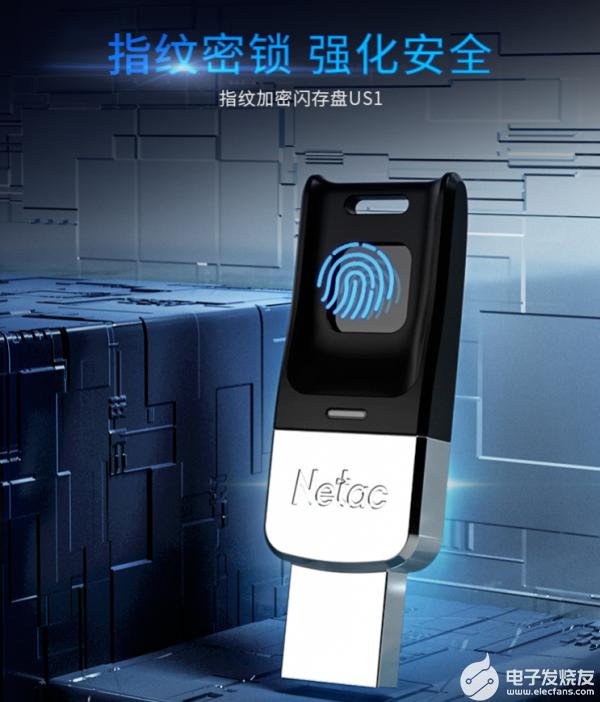 指纹密码双加密 这款朗科指纹加密金属U盘超高性价比