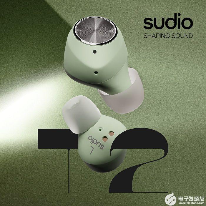 Sudio T2,北欧时尚,隔绝出自己的城市绿洲