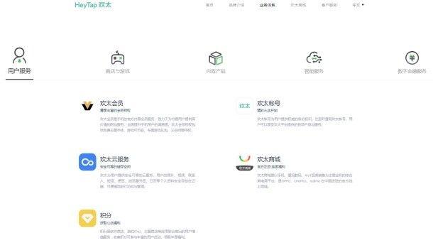 广东欢太科技全面兼顾,产品与服务齐头并进