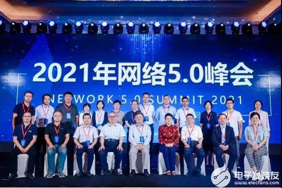 信而泰正式加入网络5.0产业和技术创新联盟!