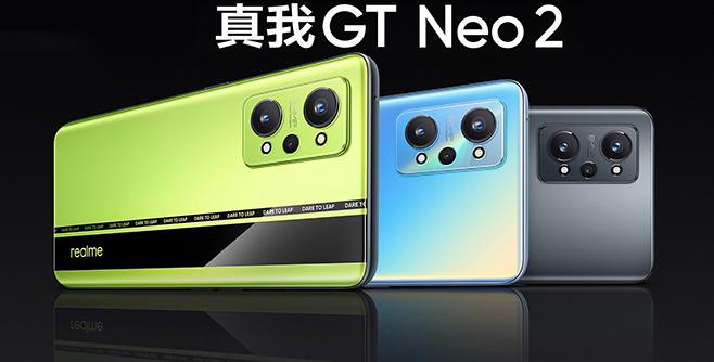 真我GT Neo2和魅族18s Pro发布 分享...