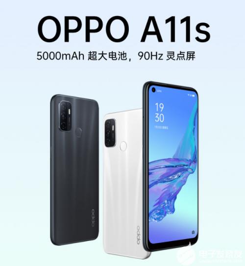 大容量电池+大内存,OPPO A11s成千元机明...