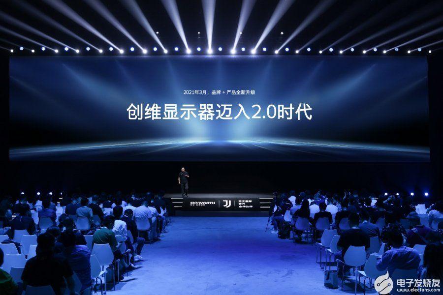 以专业致敬真实,创维显示器技术、产品双突破提升用户体验