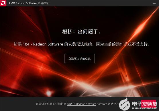 常见的AMD显卡问题,附解决方案和安装教程