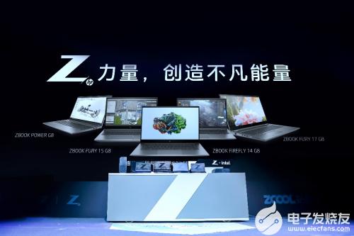 惠普重磅发布全新 ZBook G8 系列产品