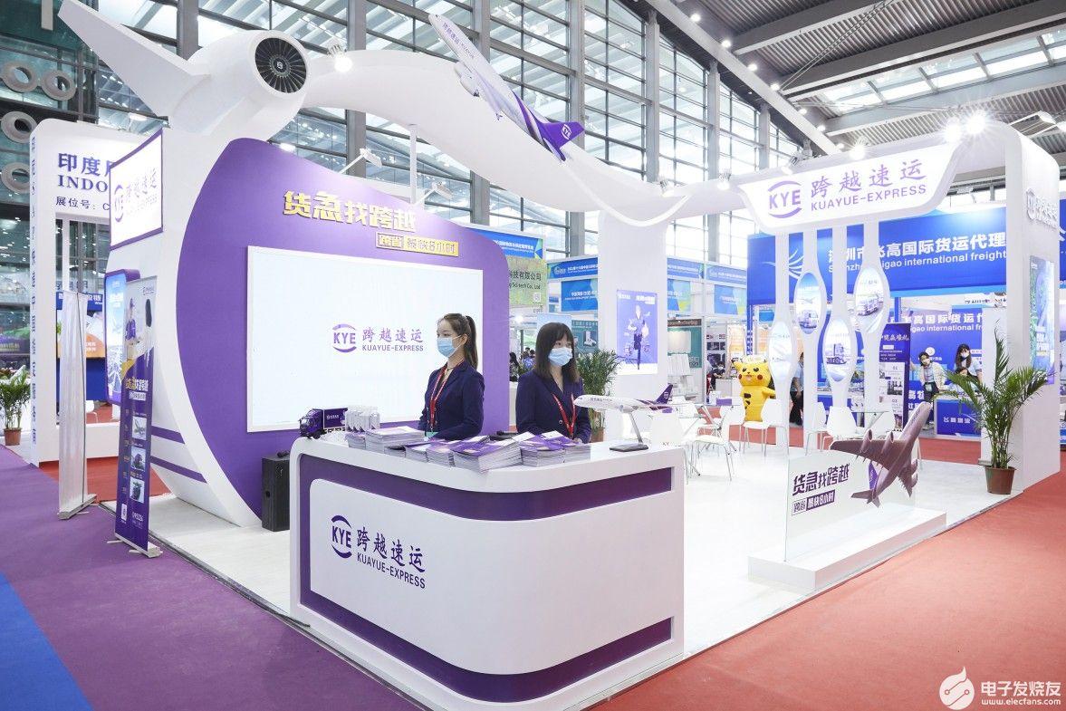 跨越速运2021物博会:打造航空货运标杆,引领科技物流时代