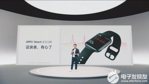 OPPO Watch 2 ECG版發布,為用戶健康保駕護航