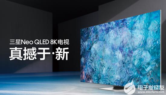 三星Neo QLED一屏呈现第十四届全运会精彩亮点