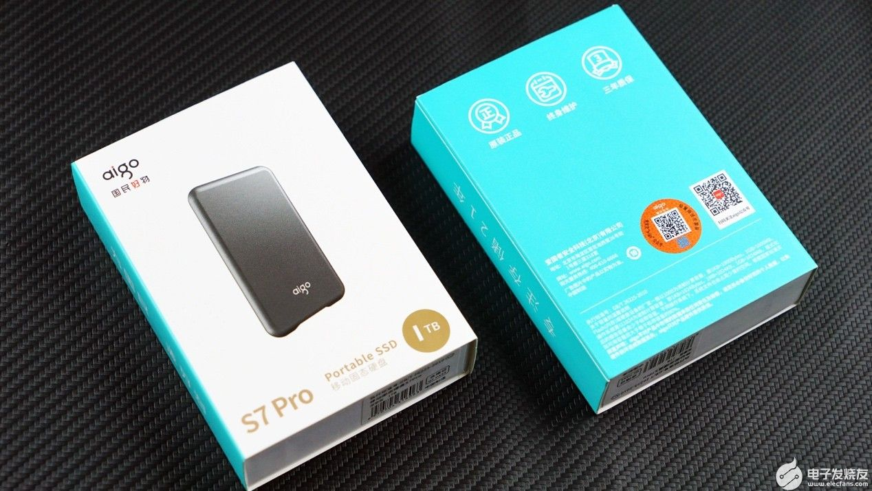 aigo国民好物移动固态硬盘S7 Pro测评:高效传输不掉速