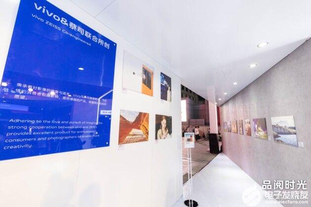 开启时光影像记忆vivo X70系列长沙路演晋升网红人气景点