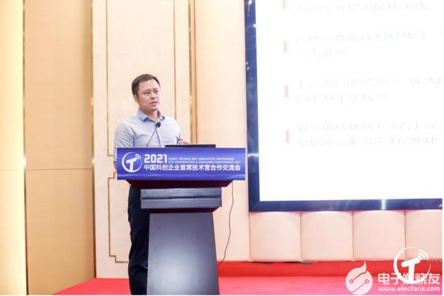 沃趣科技受邀参与第24届中国科博会-科创企业首席技术官交流会