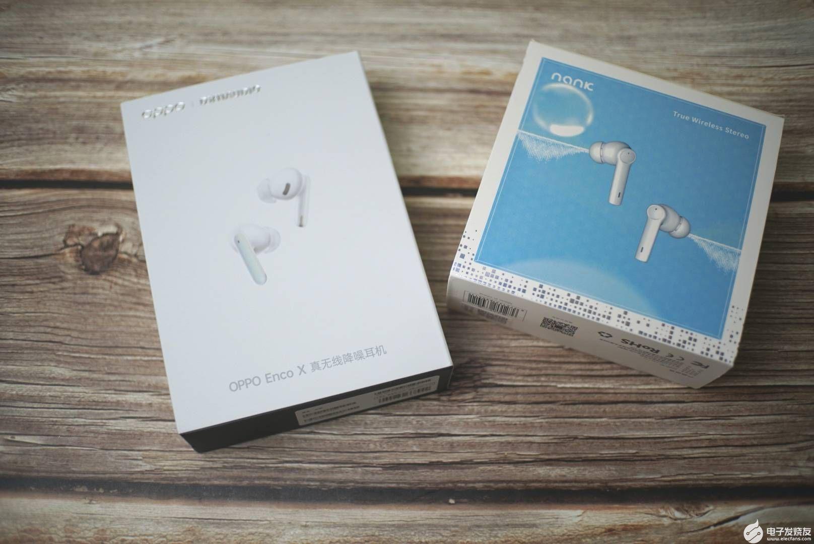 降噪藍牙耳機對比測評:南卡和OPPO哪款降噪耳機好?