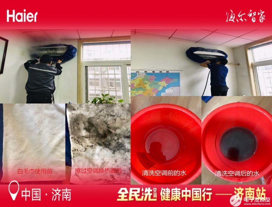 空调业不能只给用户廉价的产品,还应该有贴心的服务