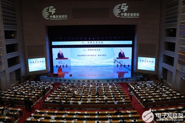 聚通达董事长侯战斌先生应邀出席第四届中国企业论坛发表精彩演讲