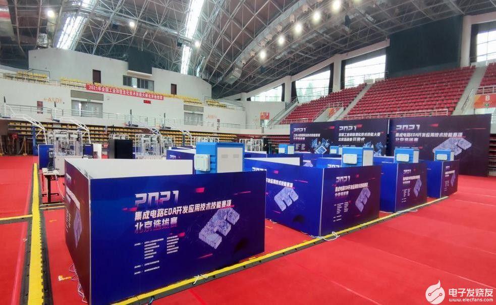 全国工信技术技能大赛-计算机软件测试员赛项多省选拔赛举办