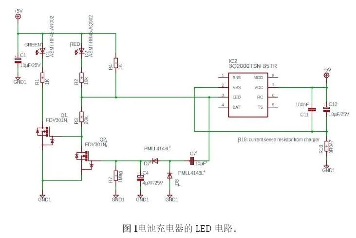 LED状态指示电池充电器电路设计