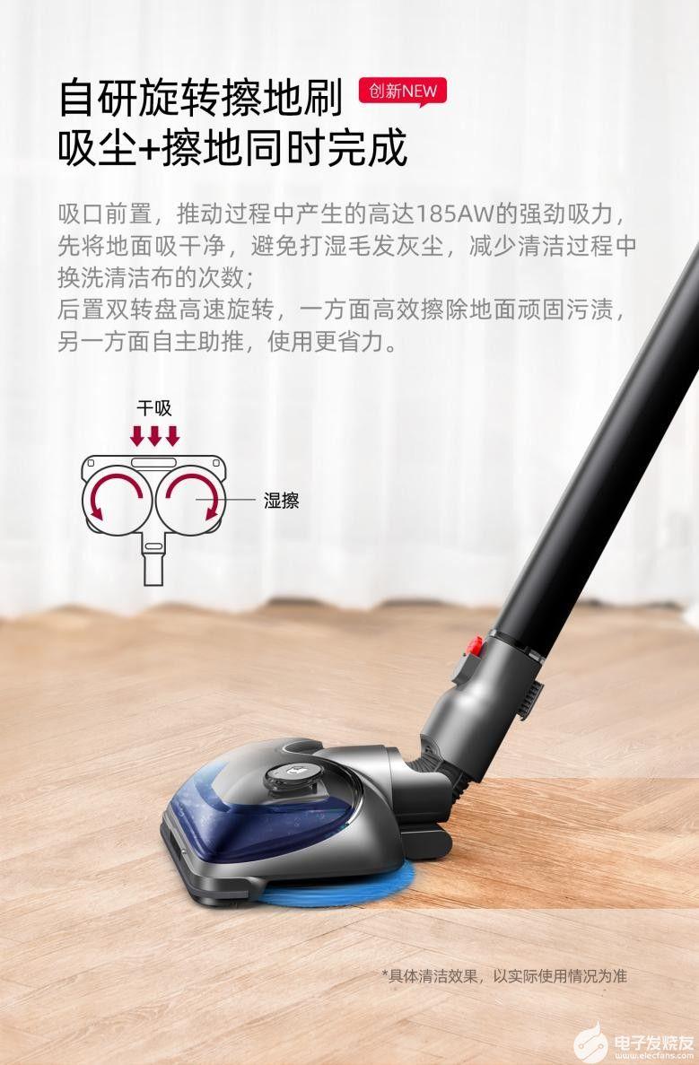 十一清洁家电消费表现亮眼 备受消费者关注的吸尘器TOP5