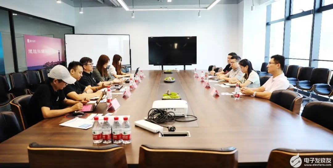 开放原子开源基金会在深圳接待来访的专家代表