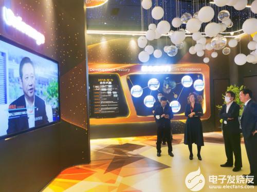 中国工业互联网研究院鲁春丛一行调研橙色云