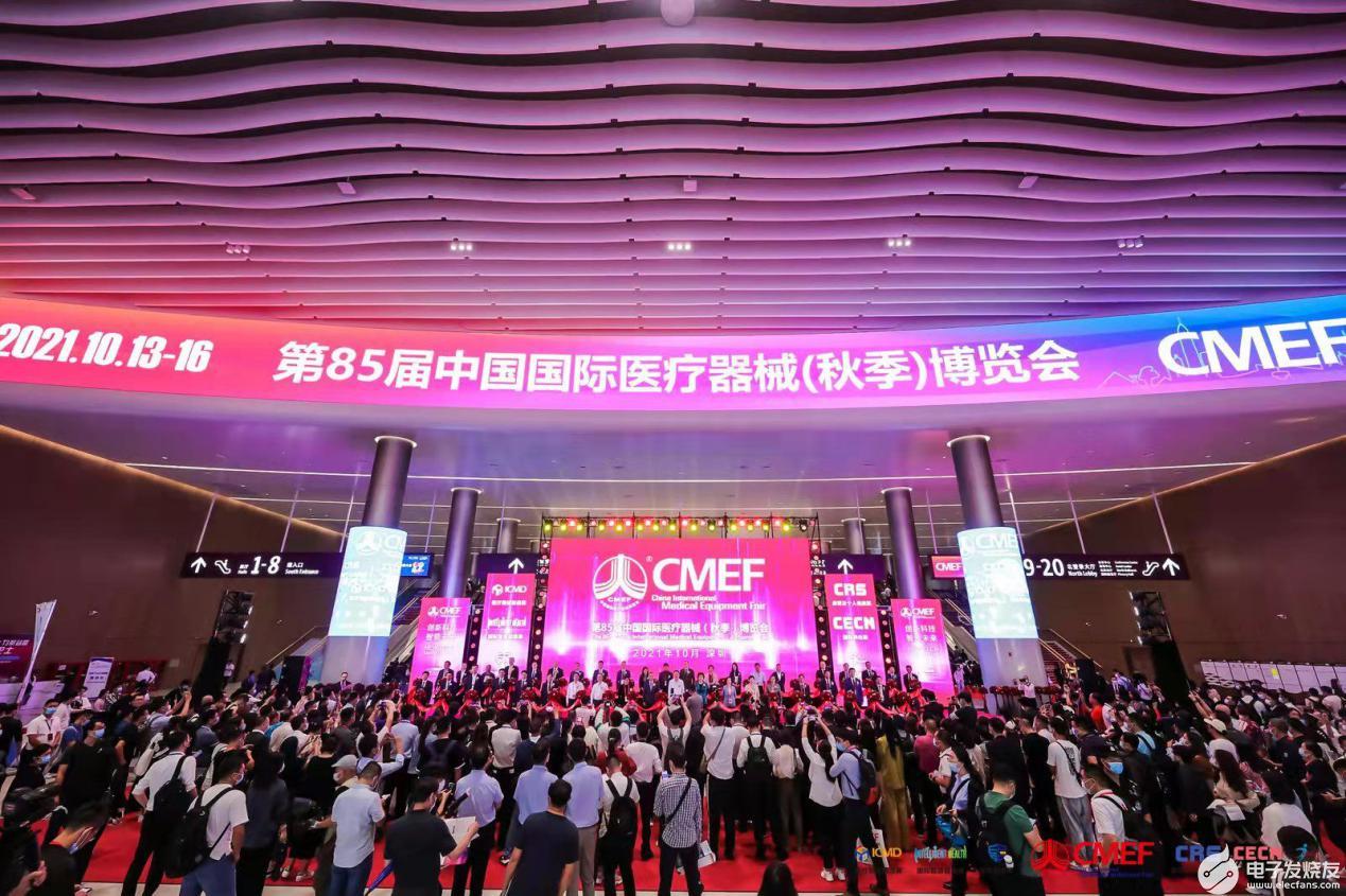 倍益康携新品参展第85届中国国际医疗器械博览会