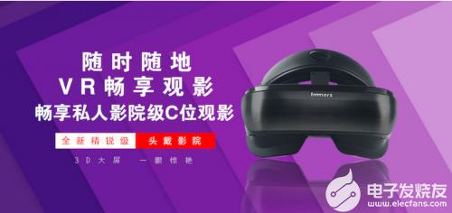 北京露曦科技颠覆你对虚拟的认知,虚拟时代真来临了