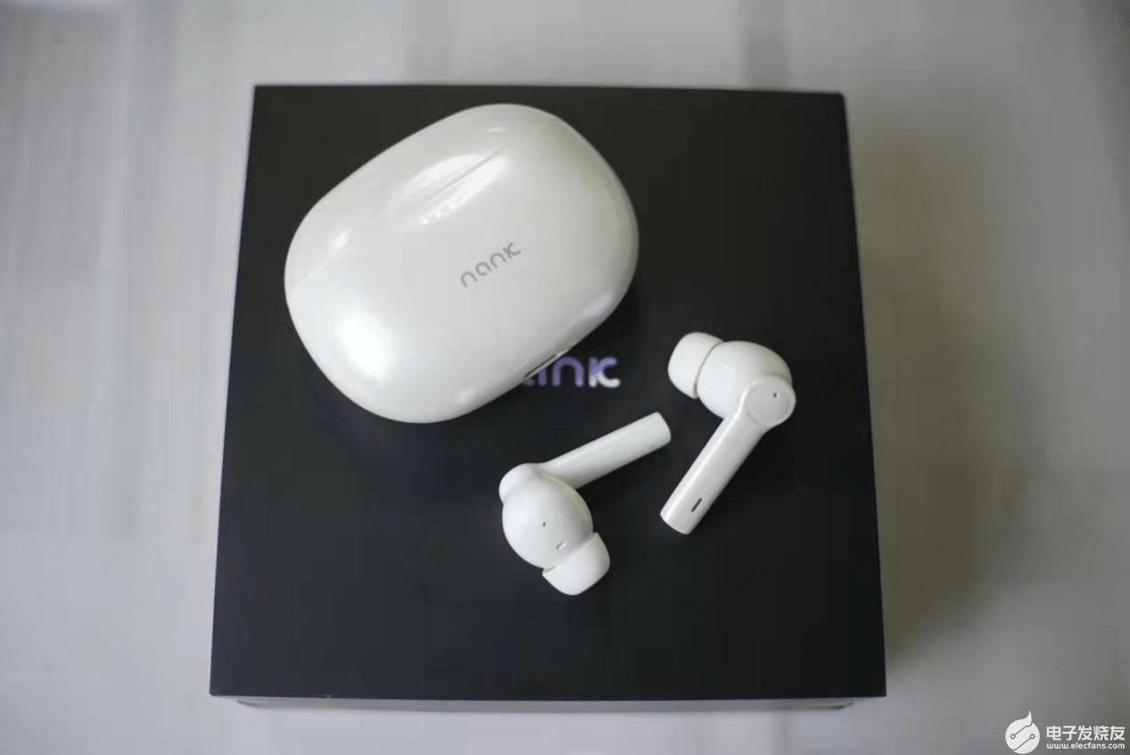 商务用什么降噪耳机好?商务用降噪蓝牙耳机推荐!