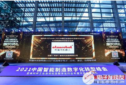 阿童木机器人:中国完全有机会诞生世界级的并联机器人本体公司