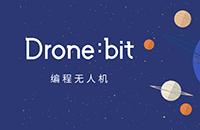 创客火Drone:bit编程无人机,这个亮点你知道吗?