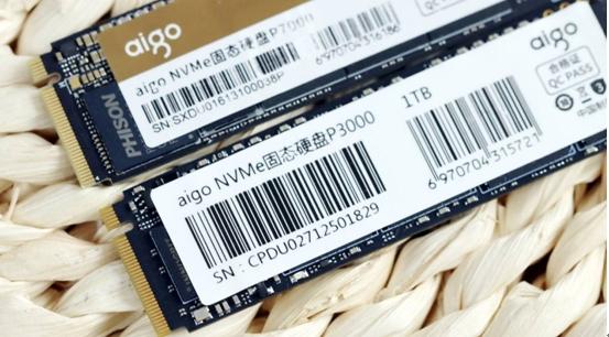 剖析aigo国民好物固态硬盘的颗粒、主控、协议