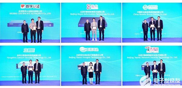 拓宽IPv6应用领域六家新行业产品获IPv6Ready先锋奖