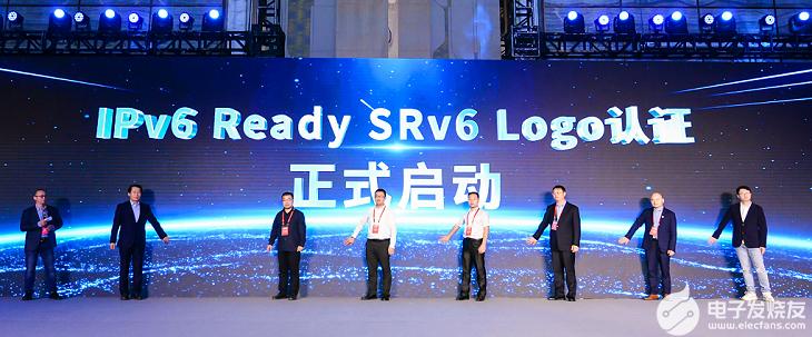 IPv6 Ready SRv6 Logo国际认证正式启动