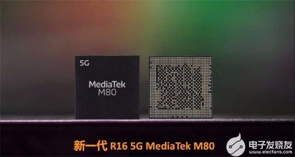 联发科天玑新一代5G基带M80,注定是明年旗舰SoC最强CP