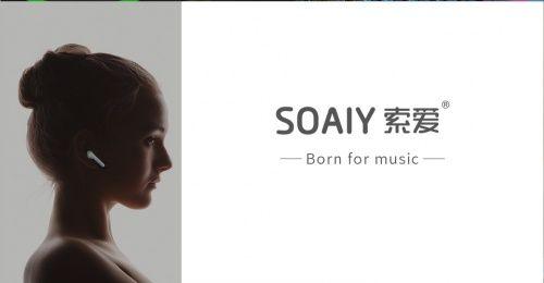 征战国际音频外设市场,索爱演绎中国智造最强音