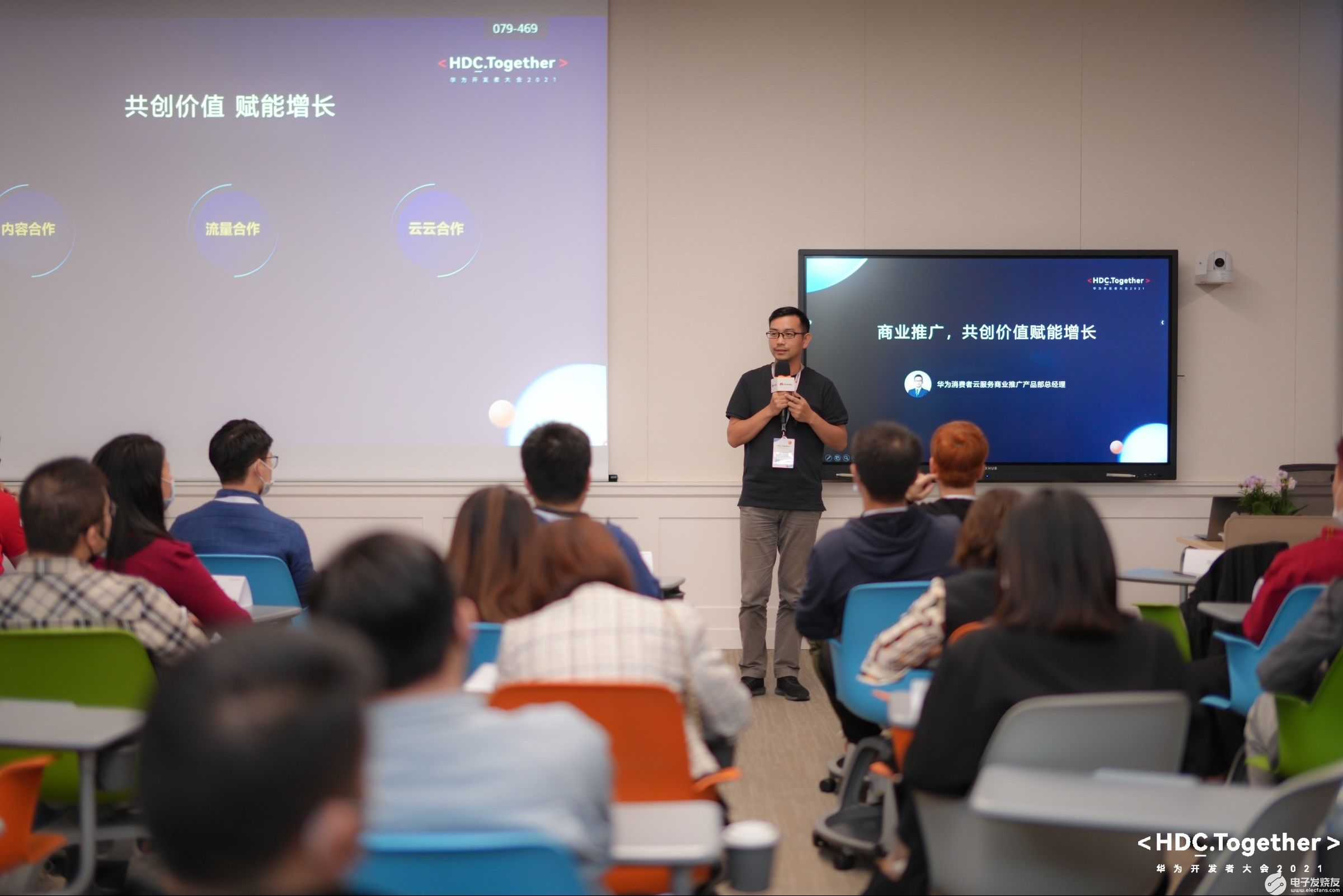 全面升级推广服务,华为应用市场商业推广携开发者共创增长新价值
