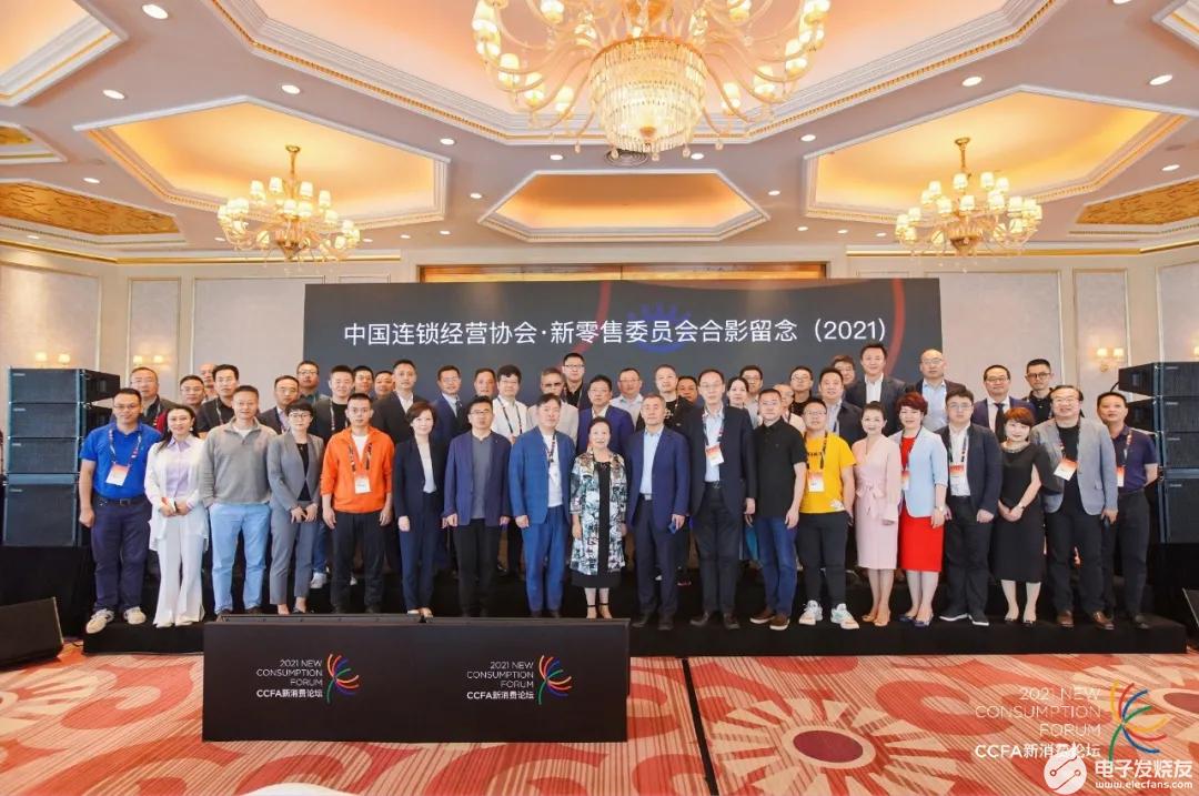 联想来酷入选2021中国网络零售TOP100榜单