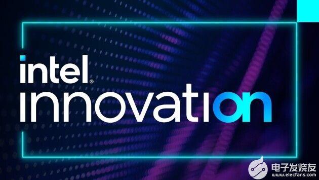 英特尔On技术创新峰会公布开发者重点投入计划,全面赋能开发者