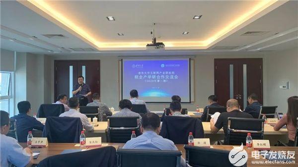 艾瑞集团创始人杨伟庆受邀出席清华院企产学研交流会