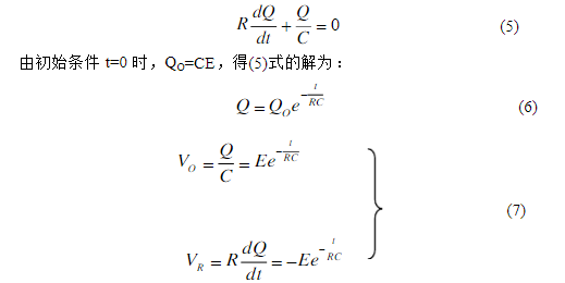 rc电路的过渡过程原理_植物生长过程图片