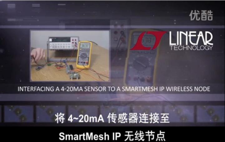 4~20mA 传感器与 SmartMesh IP...