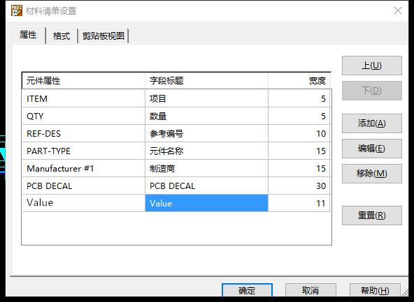 pads的layout导原理图_心电图导联位置