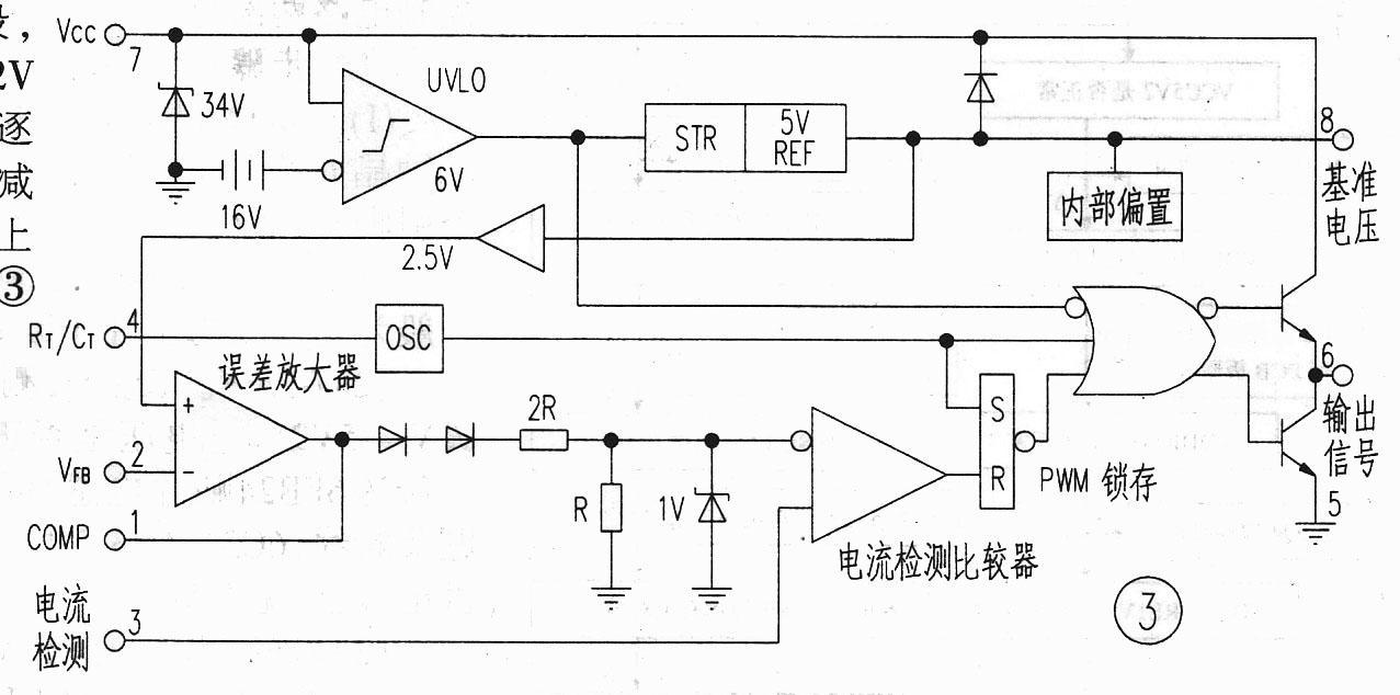 干粉蓄电池的工作工作原理_蓄电池原理图解