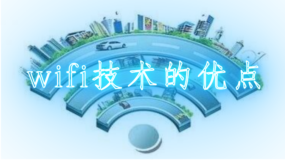 wifilong88.vip龙8国际的优点