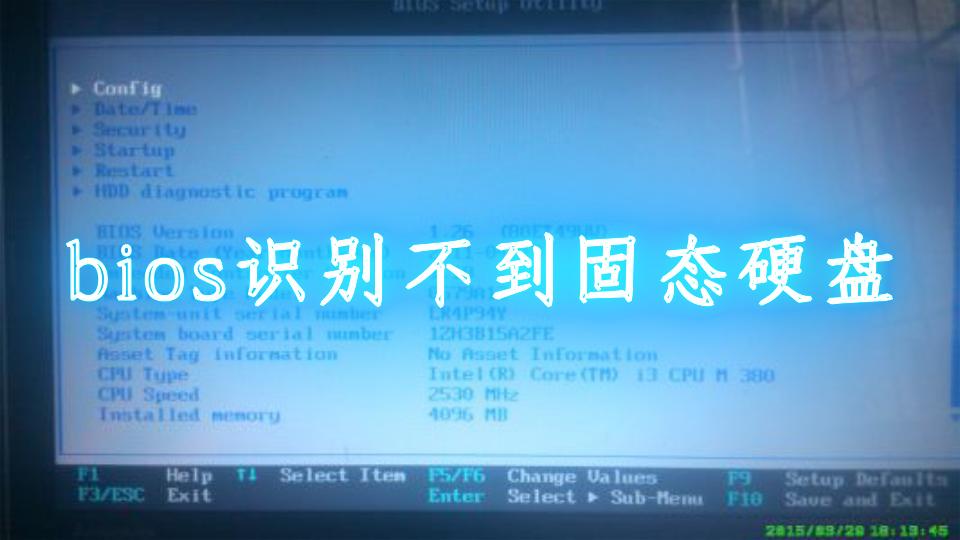 bios识别不到固态硬盘