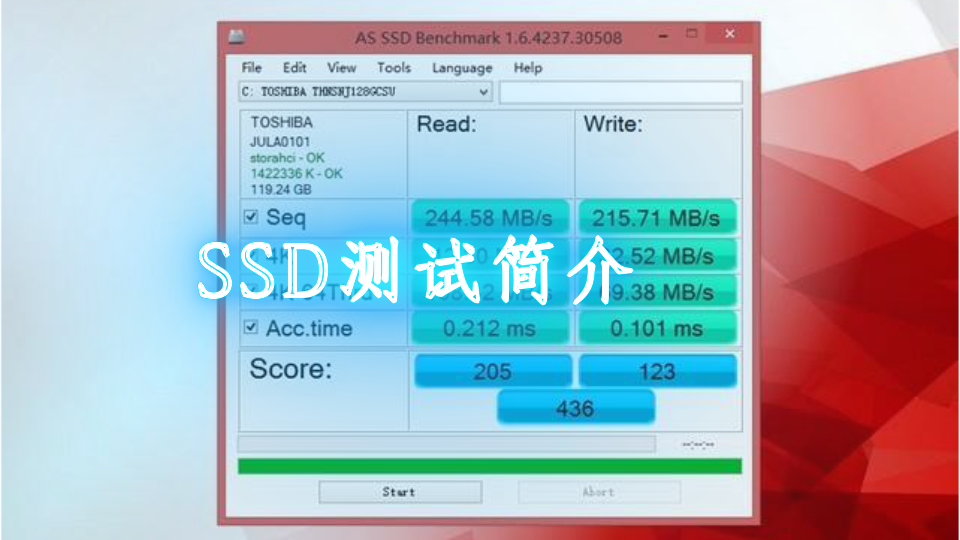 SSD测试简介