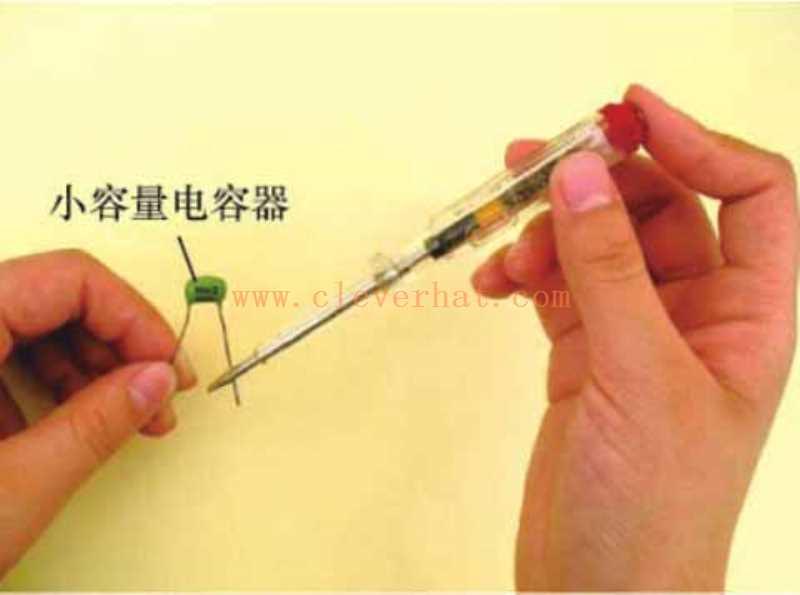 测电笔发光的原理_测电笔的工作原理图解