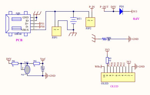 无线下载是什么原理_无线通信模组是什么