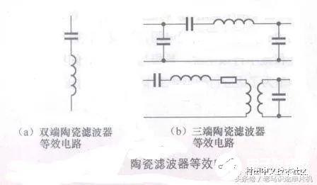达林顿管的工作原理_达林顿管